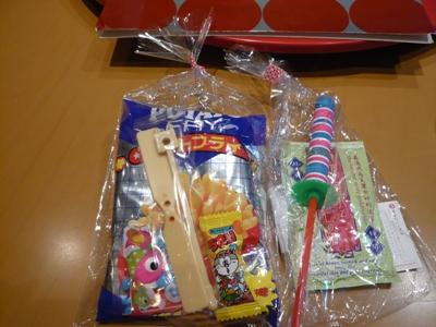 hoozuki3.jpg
